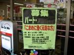 北海道今金町こまめに働く元気な方.jpg